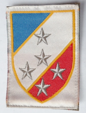 1° ARMEE STRASBOURG 2 PATCH INSIGNE TISSU ARMEE FRANCE